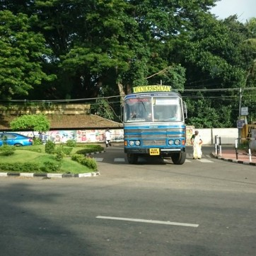 A bus pulling out